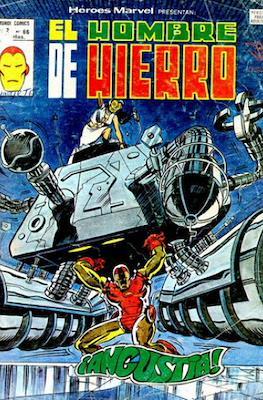 Heroes Marvel presenta Vol. 2 (1975-1980) (Grapa) #66