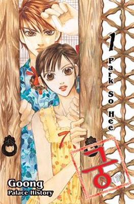 Goong Palace Story (Rústica) #1