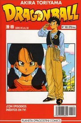 Dragon Ball - Serie Roja (Tapa blanda.) #183