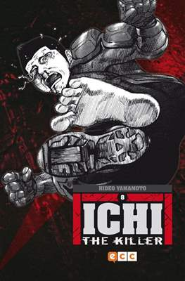 Ichi the killer #8