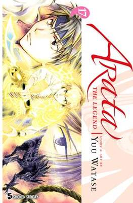 Arata The Legend (Paperback) #17