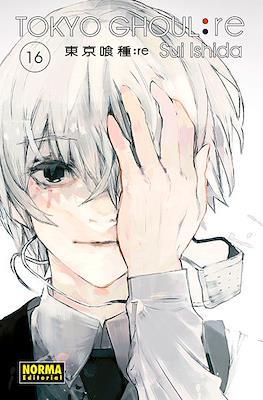 Tokyo Ghoul:re (Rústica con sobrecubierta) #16