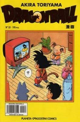 Dragon Ball (Grapa, amarillo) #33