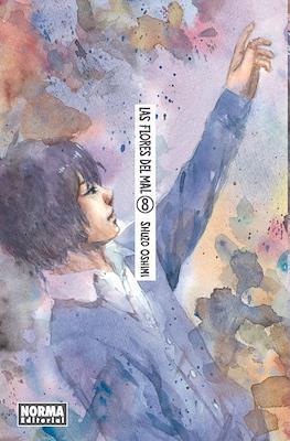 Las flores del mal (Rústica con sobrecubierta 208 págs) #8