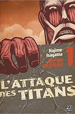 L'Attaque des Titans - Edition Colossale