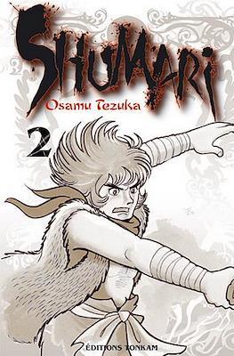Shumari (Poché) #2