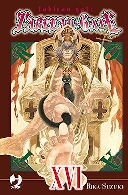Tableau Gate (Brossurato) #16