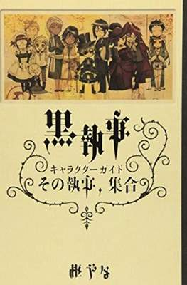Black Butler Character Guide Book
