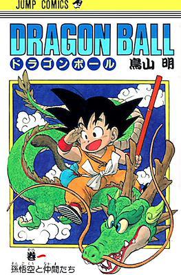 ドラゴンボール Dragon Ball #1