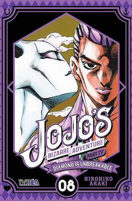 JoJo's Bizarre Adventure - Part IV: Diamond Is Unbreakable #8