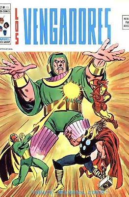 Los Vengadores Vol. 2 #10