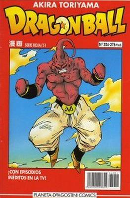 Dragon Ball - Serie Roja (Tapa blanda.) #204