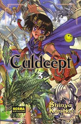 Culdcept (Rústica con sobrecubierta) #3