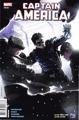Capitán América: Edad Heroica (Grapa) #618