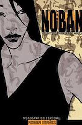 Nobanda / Zona Joso (Rustica) #1