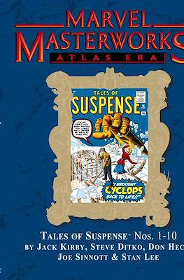 Marvel Masterworks (Hardcover) #68