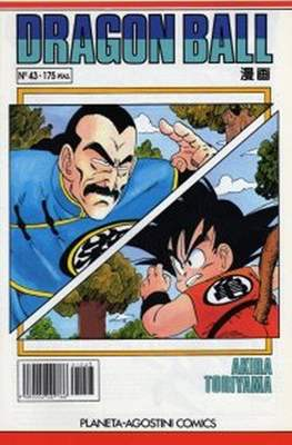 Dragon Ball (Grapa, blanco) #43