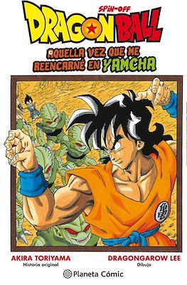 Dragon Ball Spin-off: Aquella vez que me reencarné en Yamcha (Rústica con sobrecubierta) #