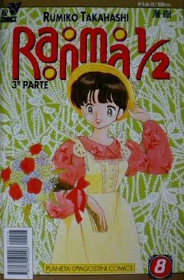 Ranma 1/2. 3ª parte (Rústica, 40 páginas (1995-1996)) #8