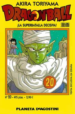 Dragon Ball (Rústica) #20