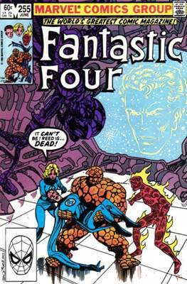 Fantastic Four Vol. 1 (1961-1996) (saddle-stitched) #255