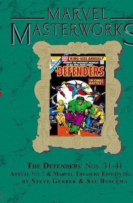 Marvel Masterworks (Hardcover) #224