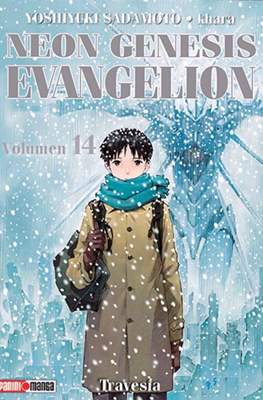 Neon Genesis Evangelion (Rústica 200 pp) #14