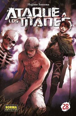 Ataque a los Titanes (Rústica con sobrecubierta) #28
