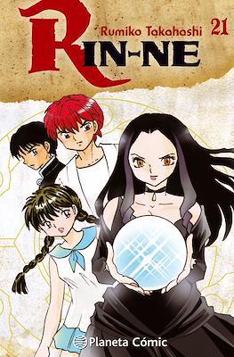 Rin-ne (Rústica 184-192 pp) #21