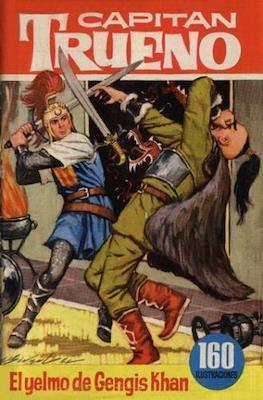 Colección Héroes (Cartoné con sobrecubierta) #7