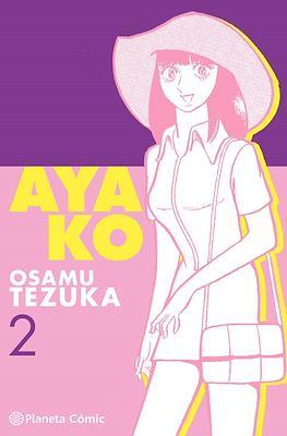 Ayako (Cartoné 464-456 pp) #2