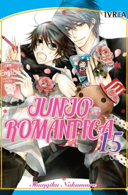 Junjo Romantica (Rústica con sobrecubierta) #15
