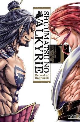 Shuumatsu no Valkyrie: Record of Ragnarök