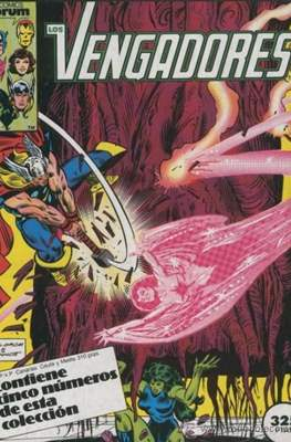 Los Vengadores Vol. 1 #1