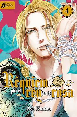 Réquiem por el Rey de la Rosa (Rústica con sobrecubierta) #4
