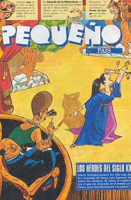 El Pequeño País (Grapa) #714