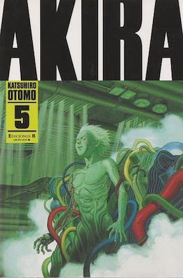 Akira (Rústica con sobrecubiertas) #5