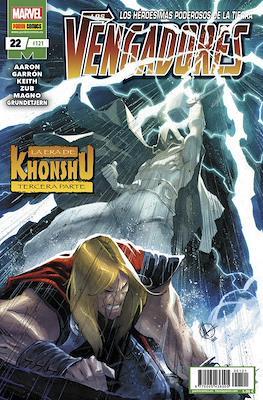 Los Vengadores Vol. 4 (2011-) (Grapa) #121/22