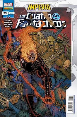 Los 4 Fantásticos / Los Cuatro Fantásticos Vol. 7 (2008-) (Grapa 24-48 pp) #123/23
