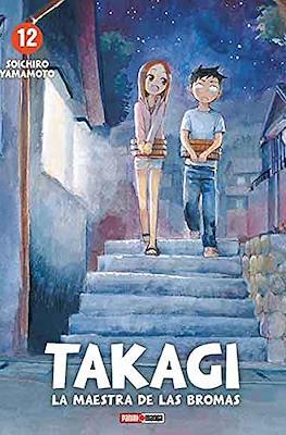 Takagi: La maestra de las bromas #12