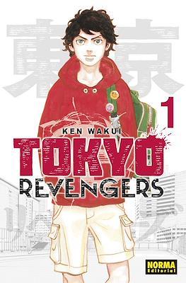 Tokyo Revengers (Rústica con sobrecubierta) #1