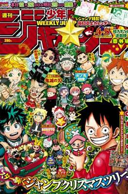 Weekly Shonen Jump 2019 #4-5