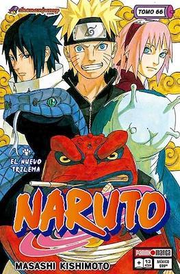 Naruto (Rústica) #66