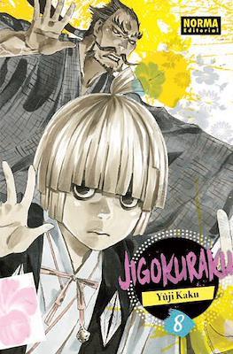 Jigokuraku #8