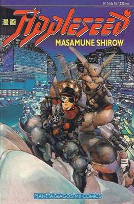Appleseed #14