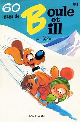 Boule et Bill (Cartonné) #6