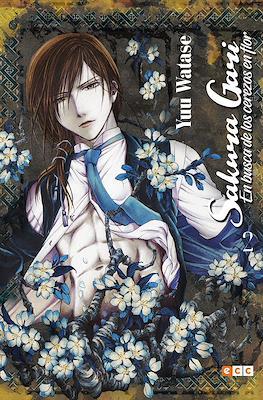 Sakura Gari: En busca de los cerezos en flor (Rústica) #2