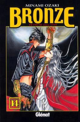 Bronze. Zetsuai since 1989 #14