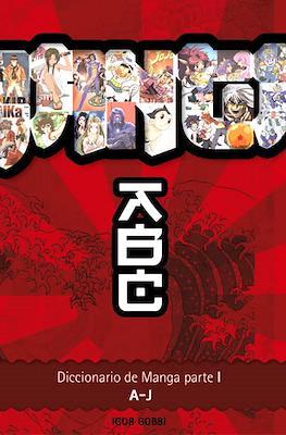 Manga Books #11