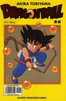 Dragon Ball (Grapa, amarillo) #11